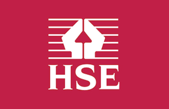 This is a picture of the Health & Safety Executive Logo