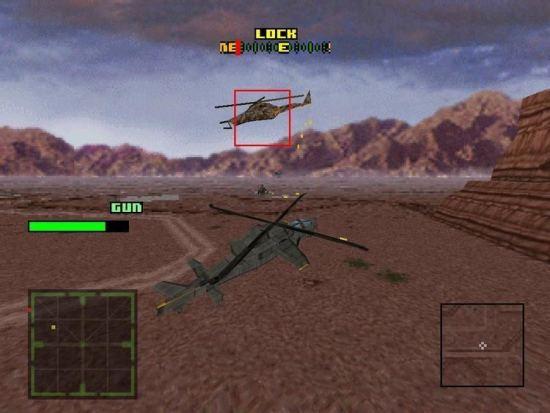 Thunderstrike 2 PS1 ROM #30