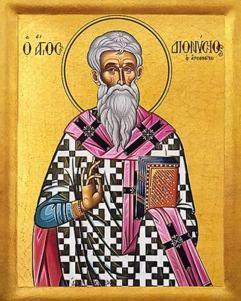 Pseudo Dionysius the Areopagite - Alchetron, the free social encyclopedia