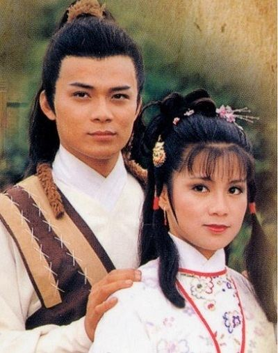 The Legend Of The Condor Heroes 1983 Full Episode : legend, condor, heroes, episode, Legend, Condor, Heroes, (1983, Series), Alchetron,, Social, Encyclopedia