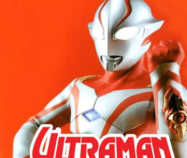 Ultraman Fighting Evolution 2 Geomatrixgamescomlojaimagesps2ultramanfightin