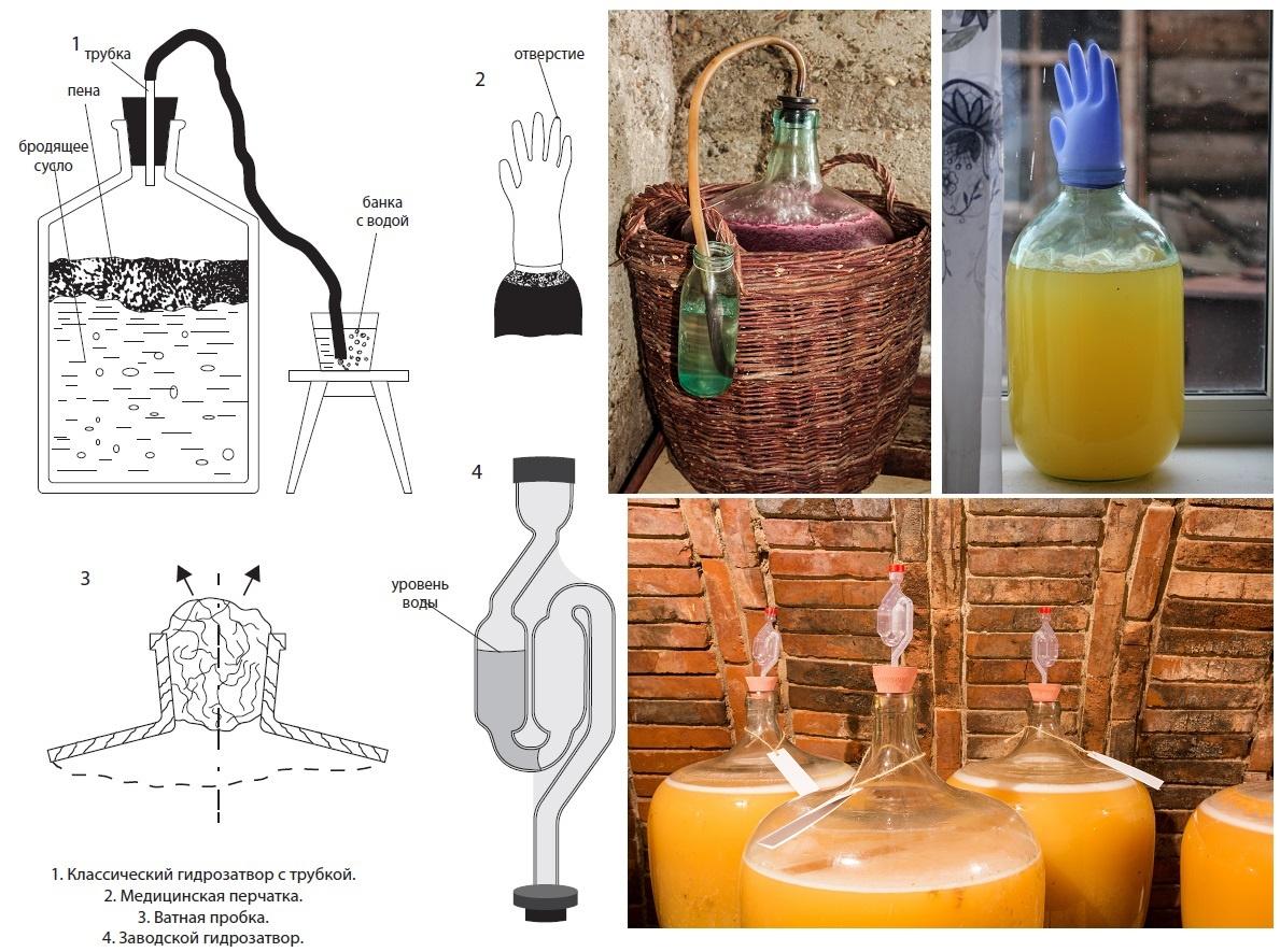 виды гидрозатворов для вина, браги и пива