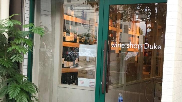wine shop Duke