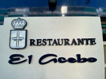 El Acebo de Alcorcón, reapertura con nueva imagen