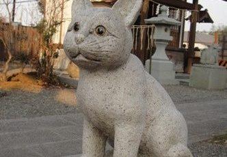 猫返し神社