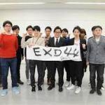 EXD44