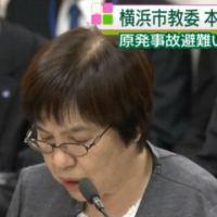 岡田優子教育長の経歴や学歴!顔画像や教育委員会もチェック!