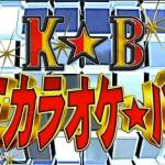 中原櫻乃の高校や経歴!プロフィールや歌動画も!カラオケバトルで話題!