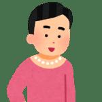 サトコは可愛い?大野智のアレグラ新CMでの女装や動画が気になる!
