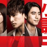 小説王のドラマ動画を無料視聴する方法!1話から最終話まで一気にみれる!