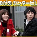 のだめカンタービレのドラマ動画を1話から最終回まで全話無料視聴する方法!