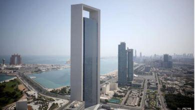 Photo of البنك المركزي: الإمارات تتوقع نمو الناتج المحلي الإجمالي بنسبة 2.4 ٪ في عام 2019