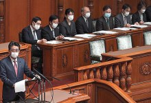 Photo of اليابان تطرح خطة تحفيز ضخمة مع تفاقم الآلام الوبائية