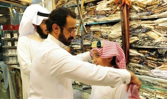 سوق الزل الرياض