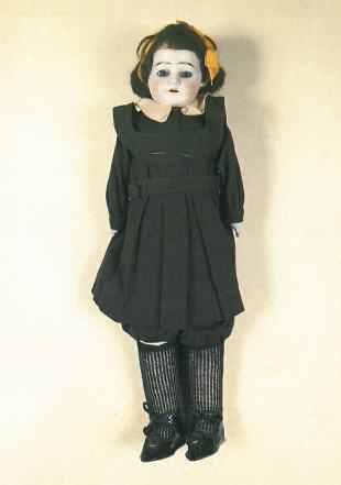 Coggy Dolly - original school uniform.