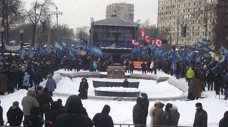 Manifestación LDPR en la Plaza Pushkinskaya el 4 de febrero de 2012 Fecha 4 de febrero de 2012 Fuente http://www.voanews.com/russian/news/photo-galleries/138709004.html Autor Anastasia Laukkanen // Anastasia Laukkanen