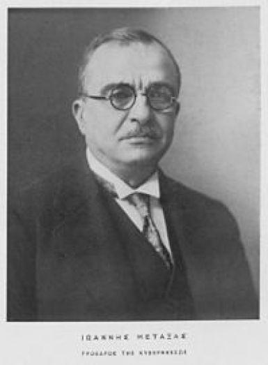 Ioannis Metaxas, primer ministro y dictador de Grecia 1936-1941. Autor: La Sociedad Arqueológica de Atenas, 7/08/2013, 22:17:48. Fuente: Anemi Digital Library