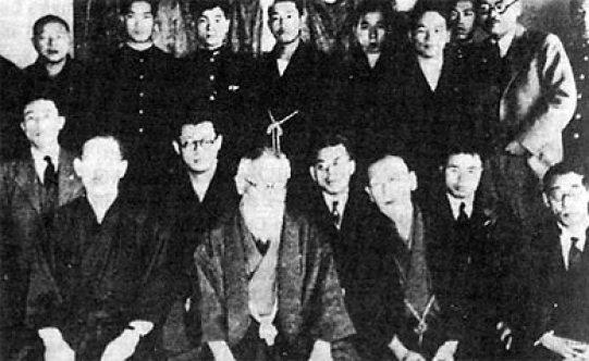 Reunión de la Sociedad del Océano Negro (Gen'yosha). Autor: desconocido