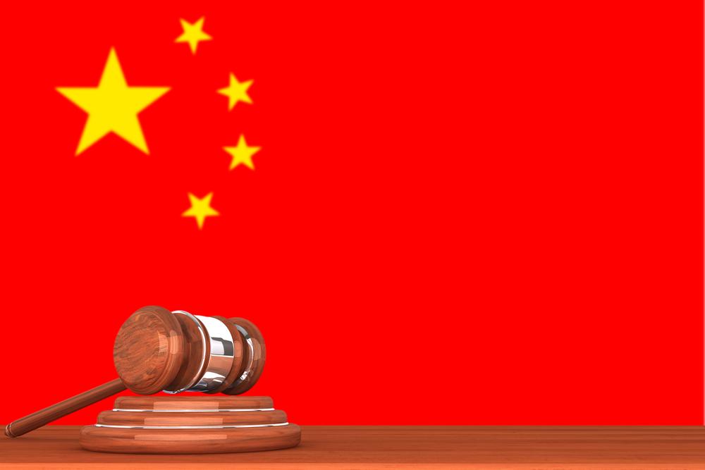 Apuntes sobre el derecho chino