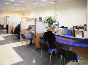 Centro Financiero Internacional