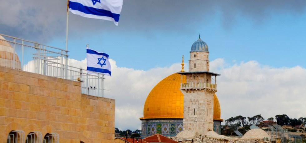 El Presidente puede impedir vinculación de ciudad de Jerusalén con Israel en la expedición de pasaportes