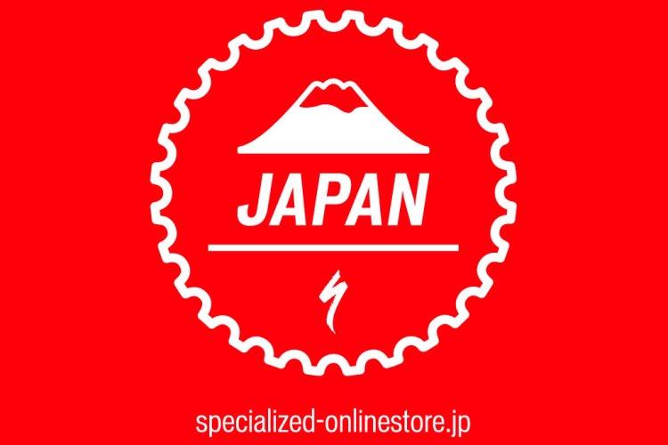 スペシャライズド公式オンライン