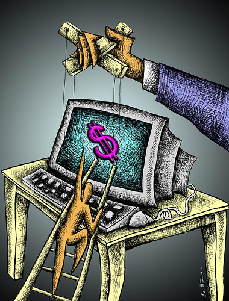 A nova perspectiva estrutural da exclusão digital no Brasil (1/2)