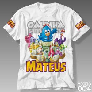 Camiseta Galinha Pintadinha 004