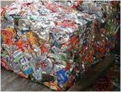 отходы цветных металлов - ТБО