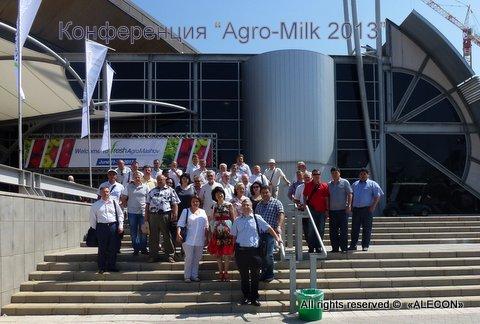 "Конференция ""Agro-Milk"" 2013"