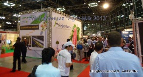 "Конференция ""Agro-Milk 2013"""