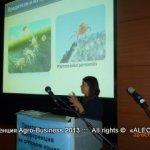 Фотографии с научно-практической конференции Agro-Business 2013