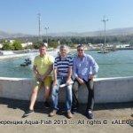 Фотографии с научно-практической конференции Aqua-Fish 2013