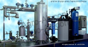 Очистка сточных вод в сельском хозяйстве, вода