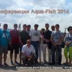 Фотографии с практической конференции Aqua-Fish 2013