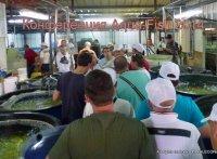 рыбная конференция Аква-Фиш 2014