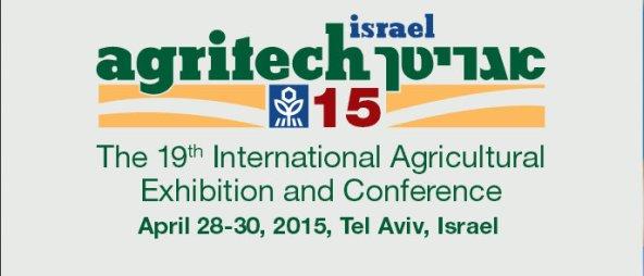 Международная выставка AgriTech 2015