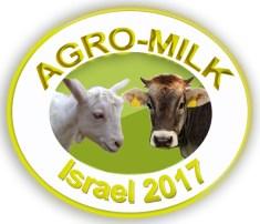 Конференция Агро-Милк 2017