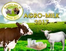 практическая животноводческая конференция в Израиле
