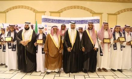 حفل تخرج الثانوي والمتوسط بقاعة ريناد على شرف سعادة مدير مكتب التعليم