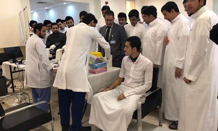 زيارة معارض التخصصات الطبية التطبيقية