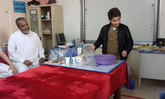 تجربة صائد الثلج  -تجربة ممتعة   مع طلاب الصف الخامس في حصة العلوم  الأستاذ عبدالراضي أحمد