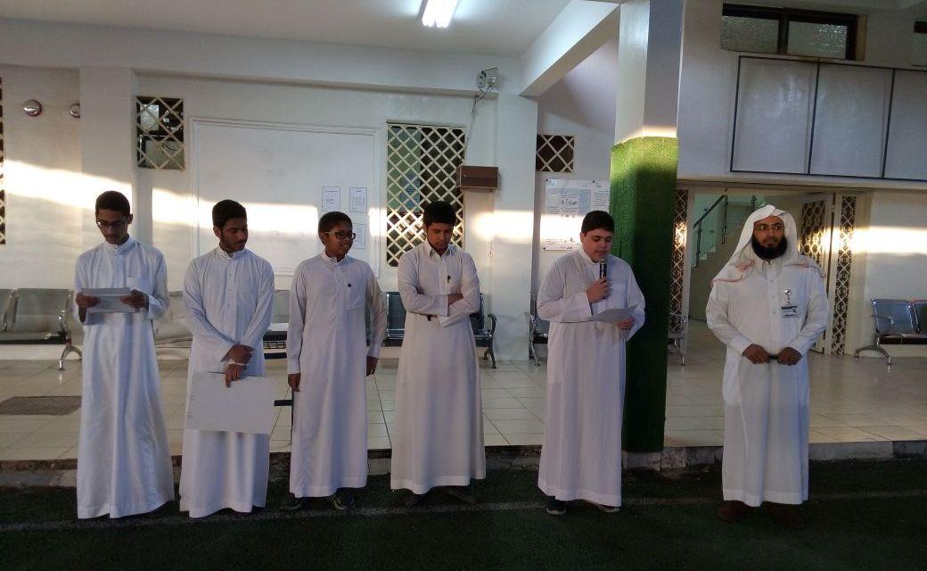 إذاعة مدرسية في مادة الاجتماعيات بعنوان ( المسجد الأقصى المبارك ) تحت إشراف الأستاذ / السيد قاياتي