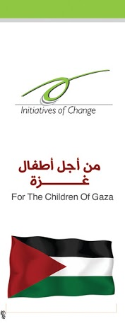 L'Association Initiative of Change for the Children of Gaza
