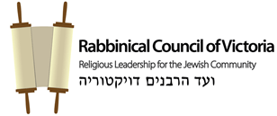"Rabbis say ""No"" to same sex marriage 