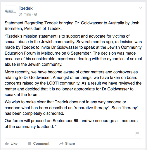 20150814 Tzedek Australia announces cancellation of Dr Norman Goldwasser