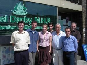 Danby office team