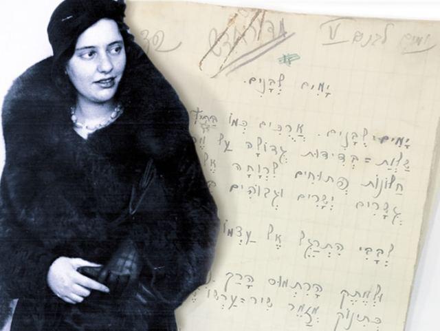 לאה גולדברג על רקע כתב היד של שירה, ימים לבנים. הספרייה הלאומית