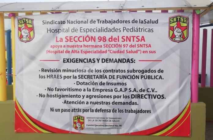 La corrupción está acabando con Ciudad Salud en Tapachula WhatsApp Image 2020 02 18 at 12.33.33 PM