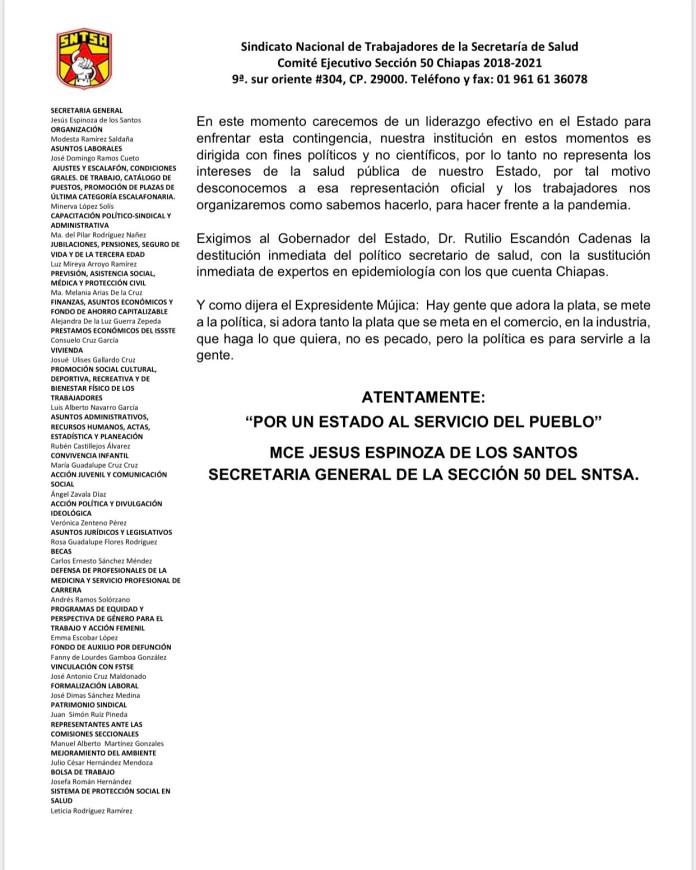 ¡Revuelta de personal médico en Chiapas! IMG 9202